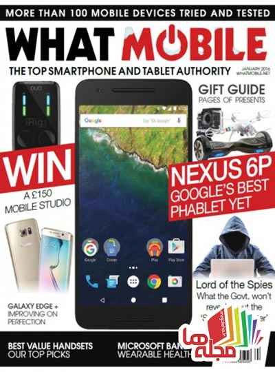 what-mobile-january-2016