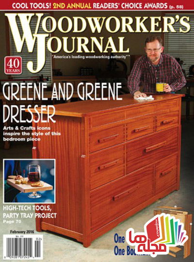 woodworkers-journal-february-2016