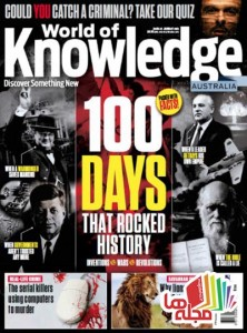 world-of-knowledge-australia-january-2016