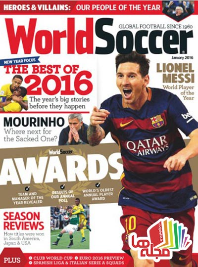 world-soccer-january-2016