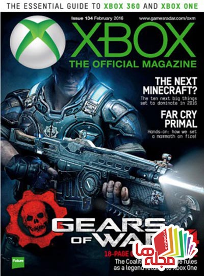 xbox-the-official-magazine-february-2016