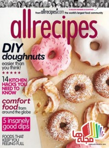 allrecipes-february-march-2016