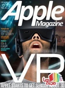applemagazine-5-february-2016
