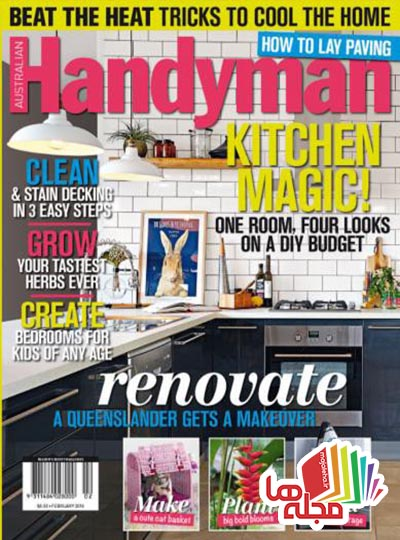 australian-handyman-february-2016