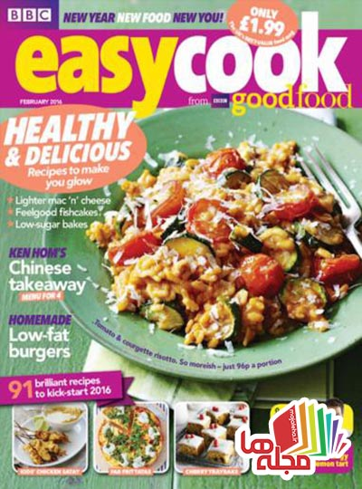 bbc-easy-cook-february-2016
