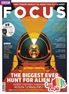 bbc-focus-february-2016