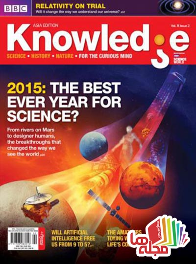 bbc-knowledge-asia-edition-february-2016