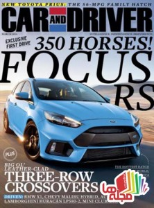 car-and-driver-march-2016