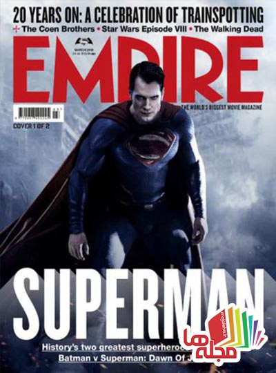 empire-uk-march-2016