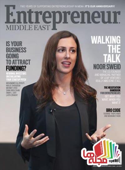 entrepreneur-middle-east-february-2016