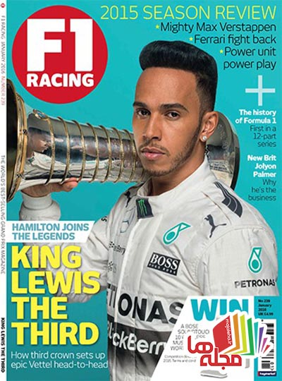 f1-racing-uk-january-2016