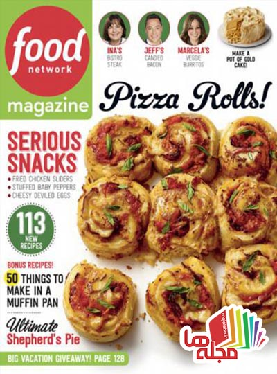 food-network-magazine-march-2016