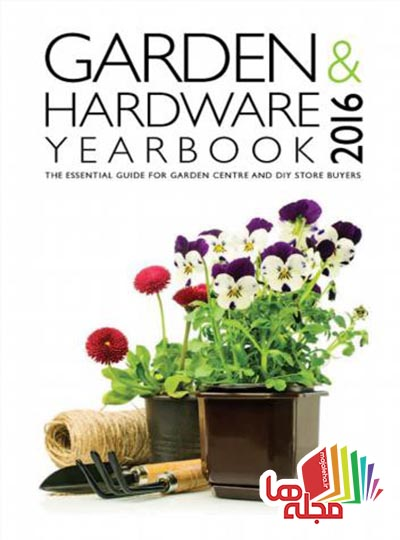 garden-amp-hardware-yearbook-2016