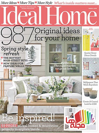 ideal-home-uk-march-2016