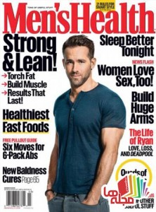 mens-health-usa-march-2016
