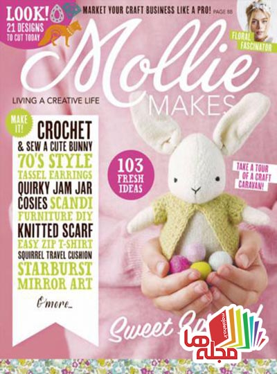 mollie-makes-issue-63-2016