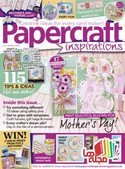 papercraft-inspirations-march-2016