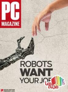 pc-magazine-february-2016