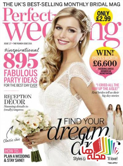 perfect-wedding-the-fashion-issue-2016