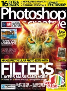 photoshop-creative-issue-136-2016