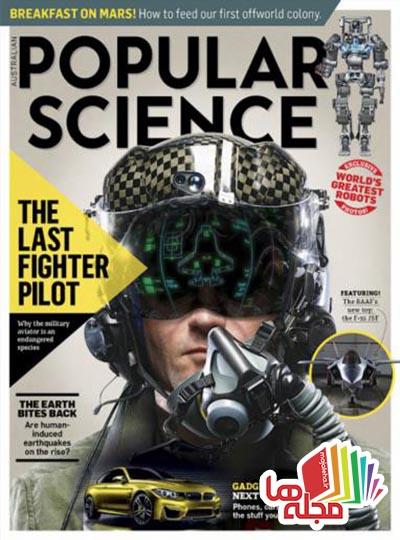 popular-science-australia-february-2016