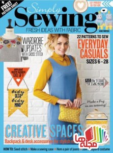 simply-sewing-issue-13-2016