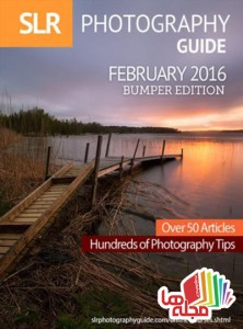 slr-photography-guide-february-2016