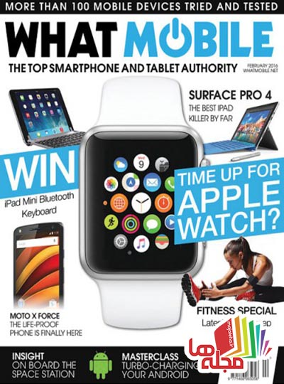 what-mobile-february-2016
