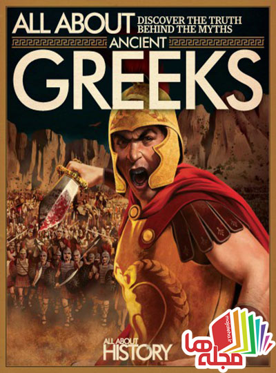 all-about-ancient-greeks