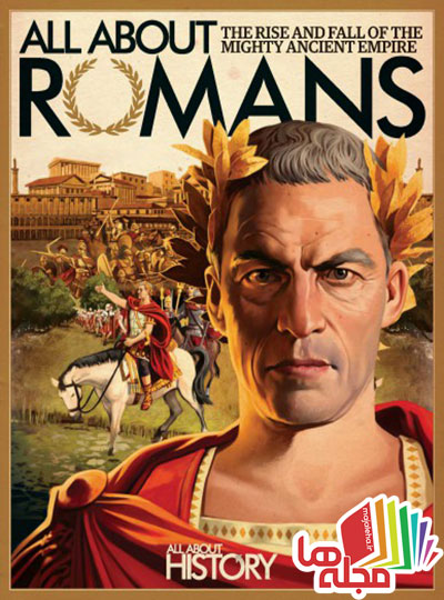 all-about-romans-2015