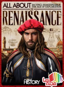 all-about-the-renaissance