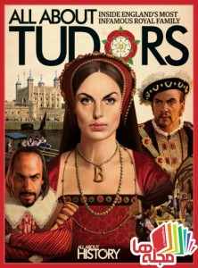 all-about-tudors