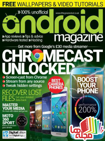 android-magazine-uk-issue-61-2016