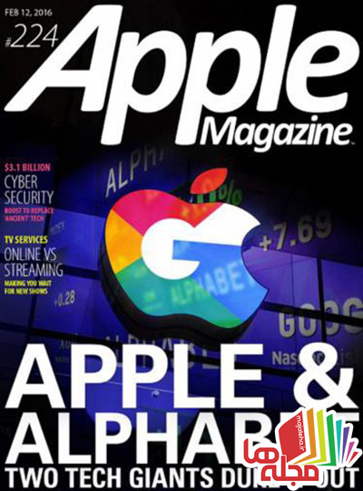 applemagazine-12-february-2016