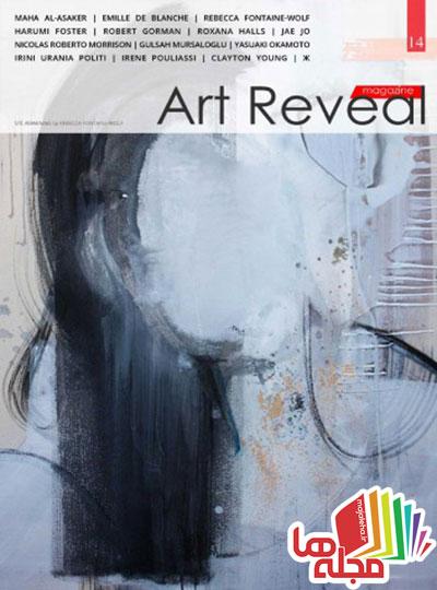 art-reveal-magazine-issue-14-2016