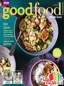 bbc-good-food-middle-east-march-2016