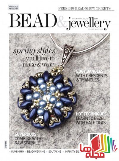 bead-magazine-april-may-2016