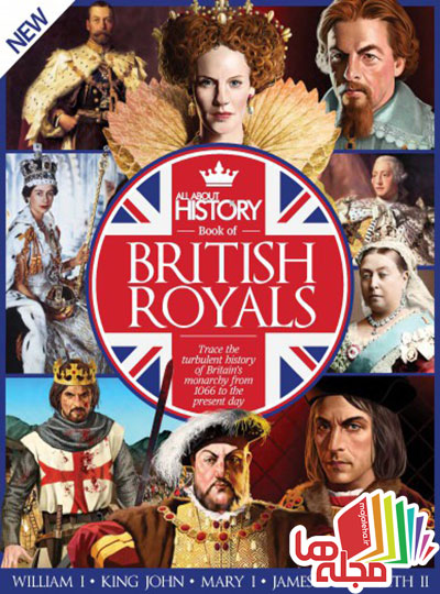 book-of-british-royals