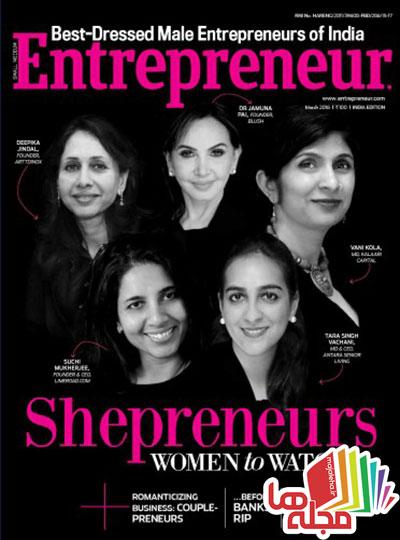 entrepreneur-magazine-march-2016