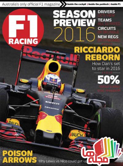 f1-racing-australia-march-2016