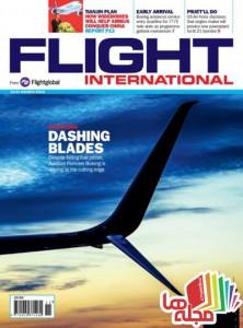 flight-international-15-21-march-2016