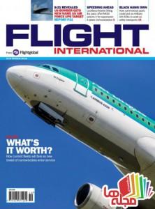 flight-international-8-14-march-2016