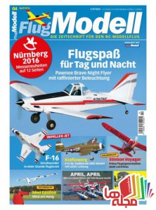 flugmodell-april-2016
