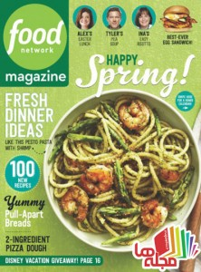 food-network-magazine-april-2016