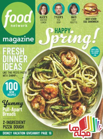 food-network-magazine-april-2016