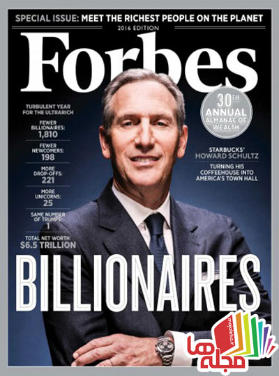 forbes-usa-21-march-2016
