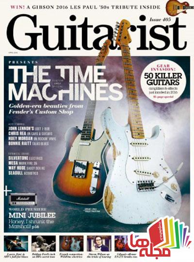 guitarist-april-2016