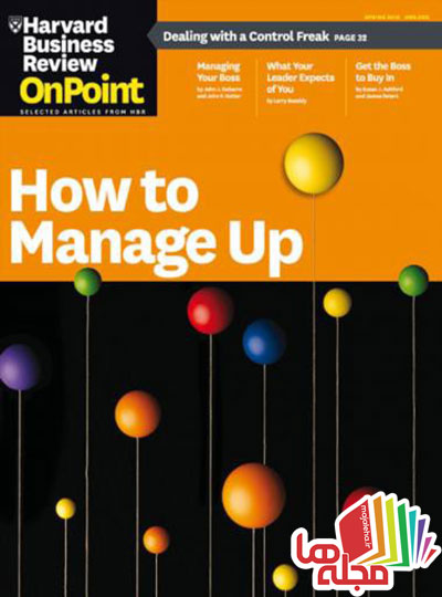harvard-business-review-onpoint-spring-2016