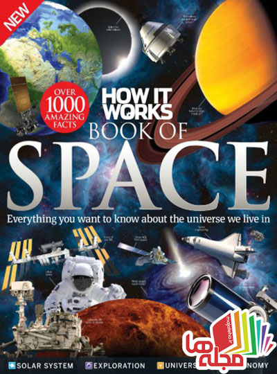 how-it-works-book-of-space-7th-edition-2016