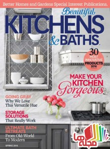 kitchens-baths-spring-2016
